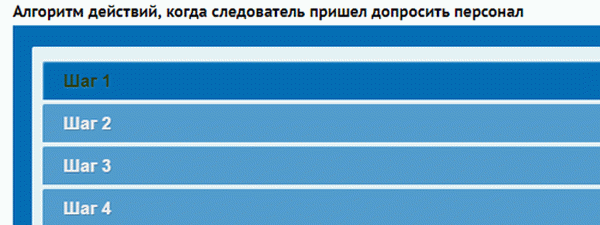 Ответственность за врачебную ошибку по статье УК РФ