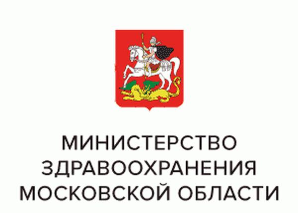 Телефон здравоохранения в московской области горячая линия