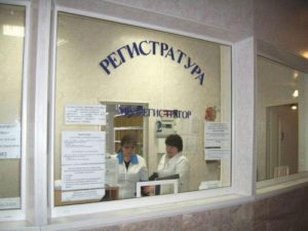Где можно оставить сообщение жалобу наневерные действия врача